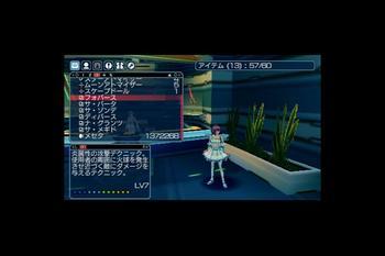 PSPo2∞体験版(ヒューマン新服&新テク購入).JPG